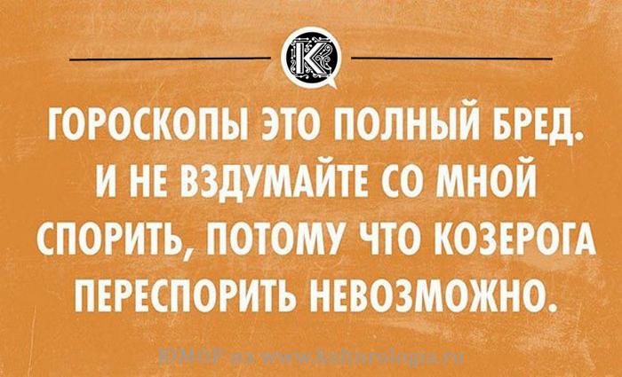 http://www.kulturologia.ru/files/u8921/otkritki_pro_jisn_018.jpg