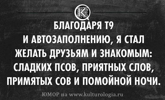 http://www.kulturologia.ru/files/u8921/otkritki_pro_jisn_4.jpg