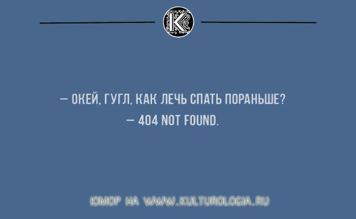http://www.kulturologia.ru/files/u8921/otkritki_pro_son_2.JPG
