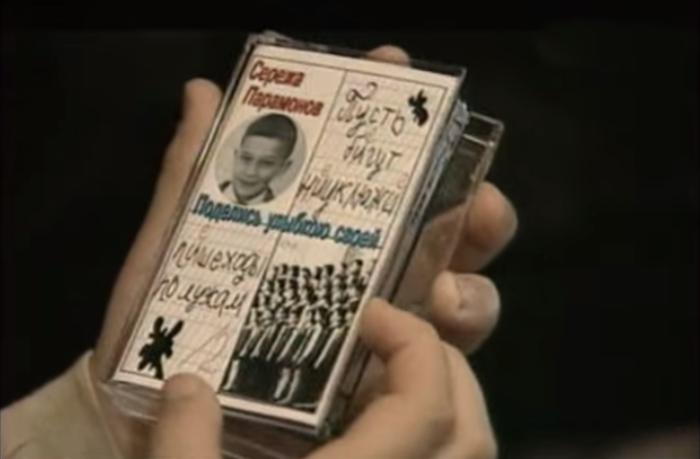 Кассета с детскими песнями, которую выпустили друзья Сергея Парамонова.