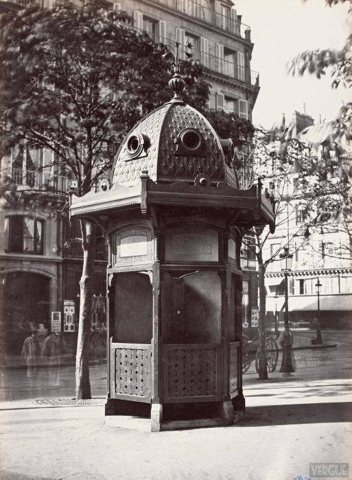 На Парижских улицах.