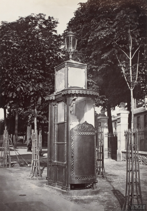 Туалеты французской столицы.