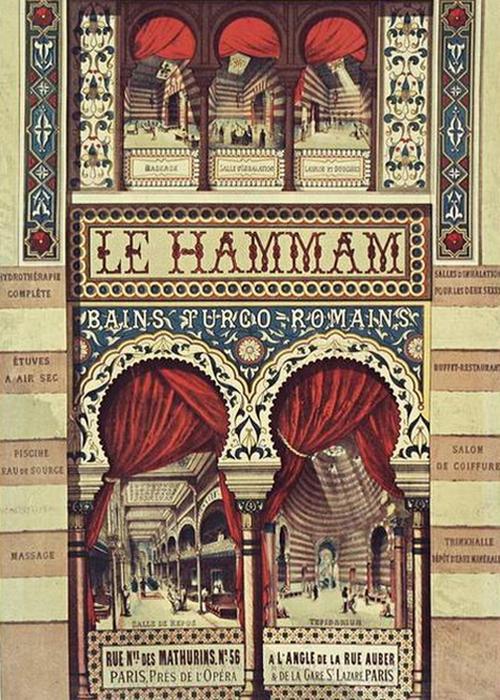 Реклама римско-турецкого хаммама.