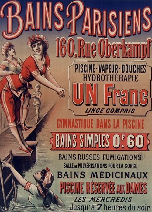 Реклама парижских общественных бань.