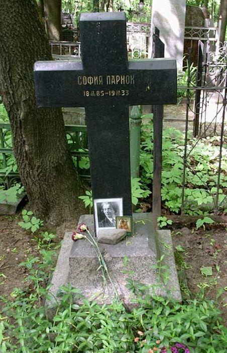 Могила Софии Парнок.