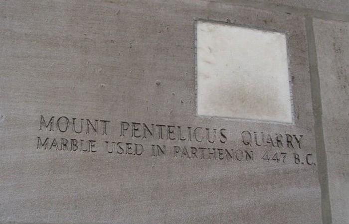 Камни из Пентеликона.