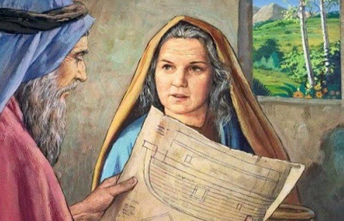 Жена Ноя и другие известные библейские персонажи, имена которых остаются неизвестными.