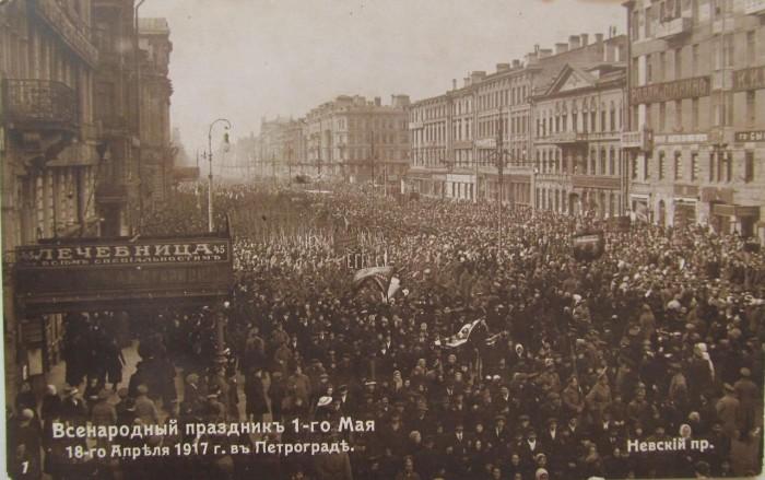 1 мая 1917 года. Петроград.