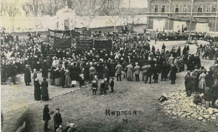 1 мая 1919. Киржач.