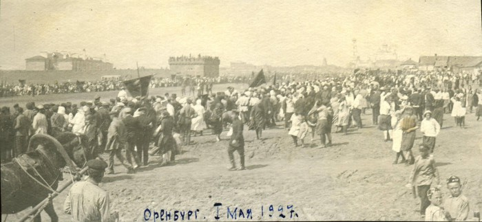 1 мая 1928 года. Оренбург.