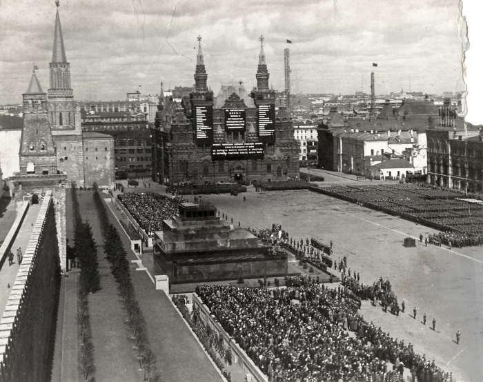 Первомай. Москва. 1933