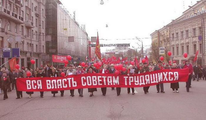 Кровавый Первомай 1993 года. Москва.