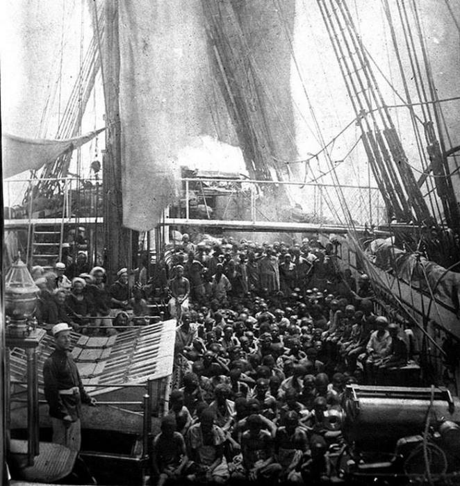 Атлантическая работорговля.