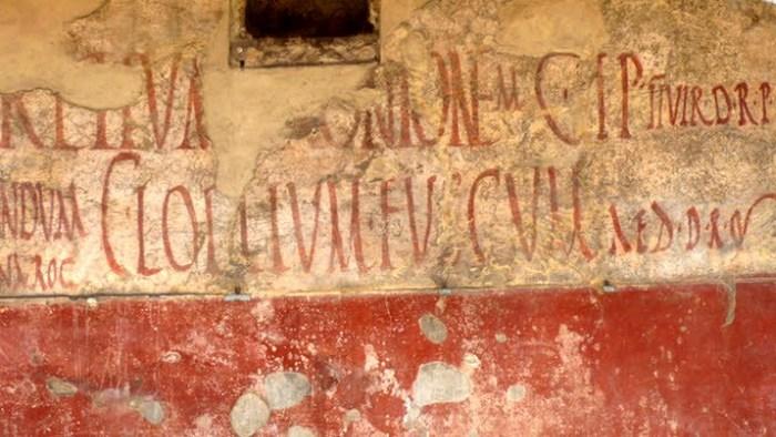 Граффити и настенные рисунки.