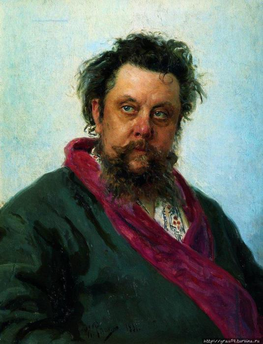 """И.Е.Репин.""""Портрет Мусоргского"""