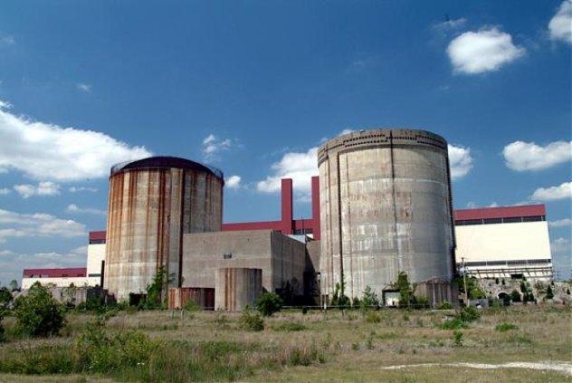 АЭС в Марбл Хилл.