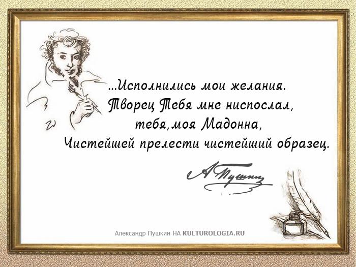 Открытки музыкальные стихи создавал великий русский поэт, мобильные открытки спокойной
