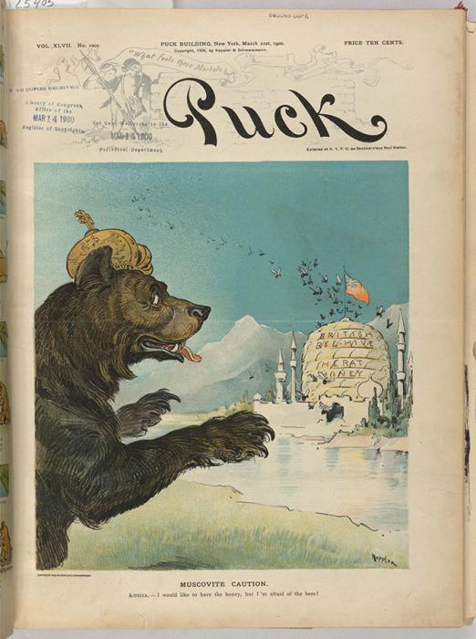 Русский медведь и британский улей c медом Герата: «Московская осторожность». Россия: «Полакомился бы медом, да пчел боюсь!»