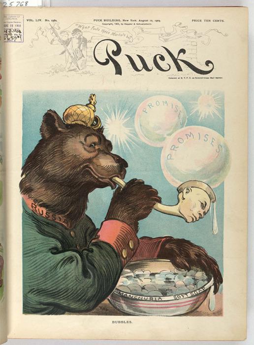 «Пузыри». Медведь выдувает обещания из воды с маньчжурским мылом