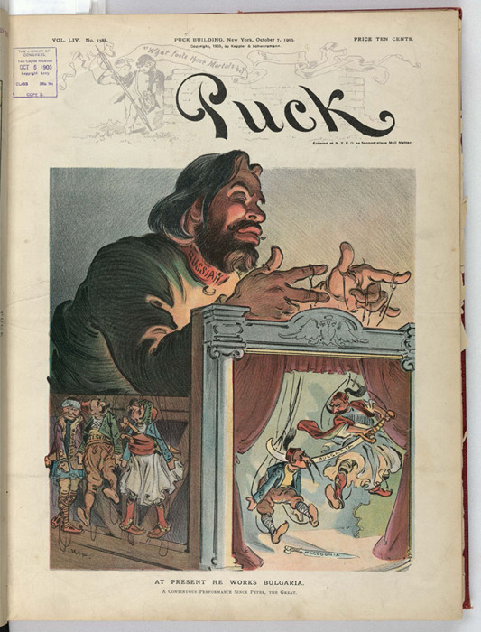 «Ставит болгарскую сценку». Представление идет со времен Петра Великого — без перерывов