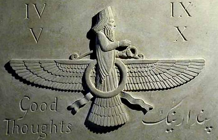 Зороастризм - древнейшая монотеистическая религия./фото: diplomatter.ru