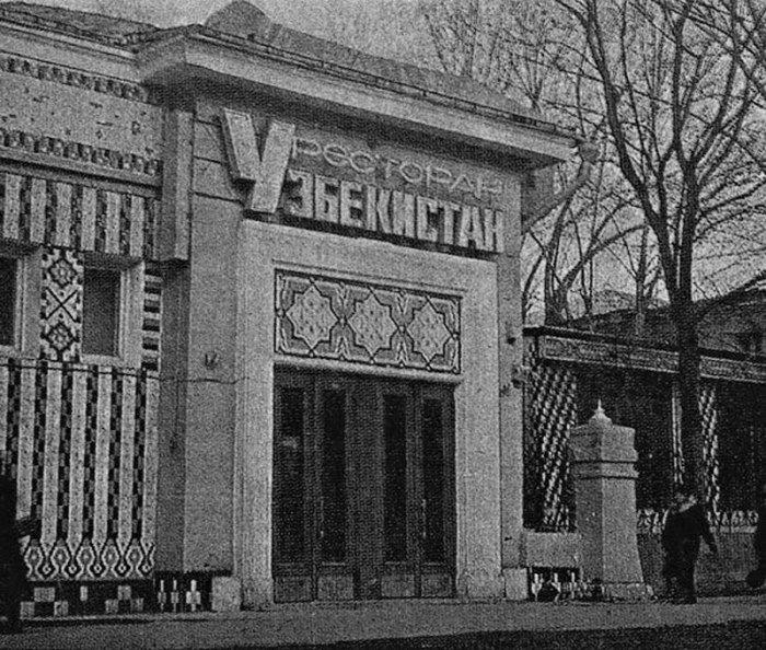 «Узбекистан» — первый ресторан среднеазиатской кухни в Москве, снискавший популярность в богемных кругах.