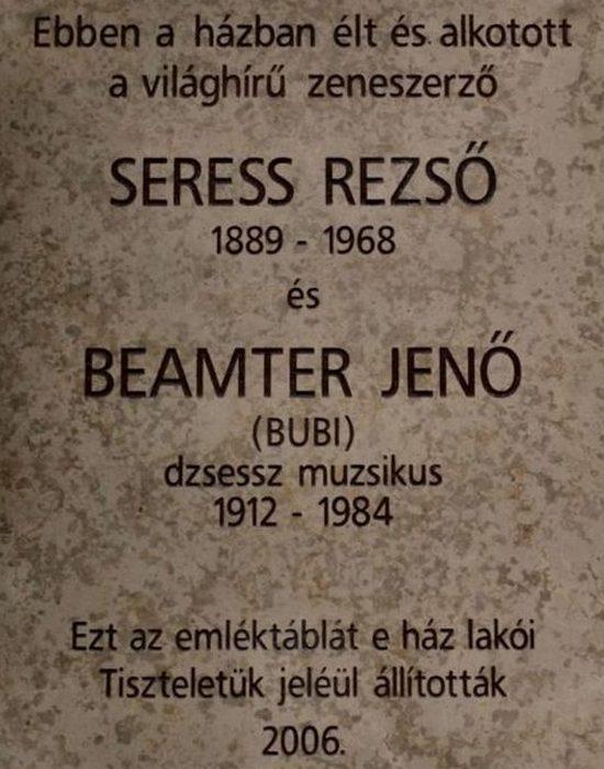 Режё Шереш и Енё Бимтер - мемориальная доска в Будапеште.