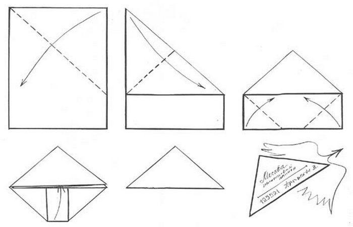 А4 превращается в конверт.
