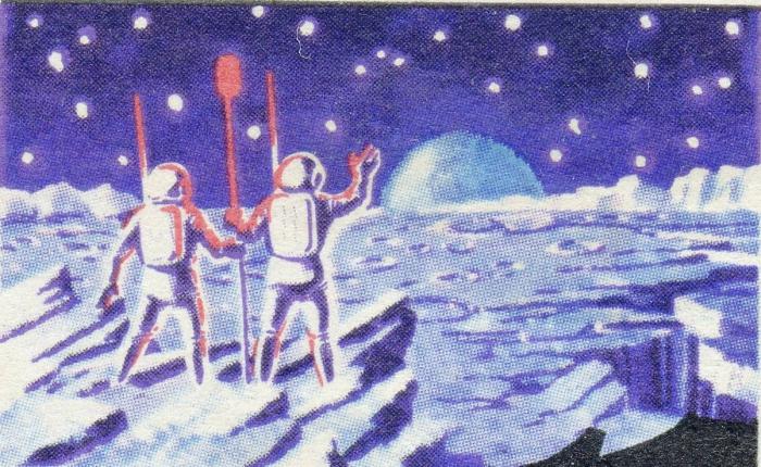 Иллюстрация из книги «Полдень, XXII век».