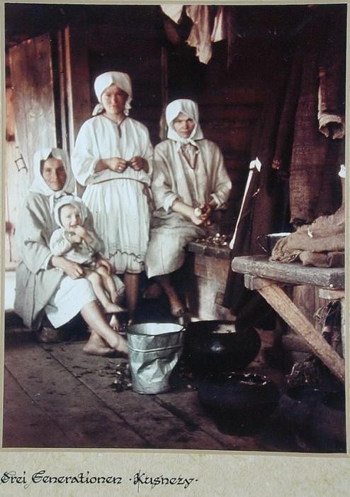 В семье остались только женщины.