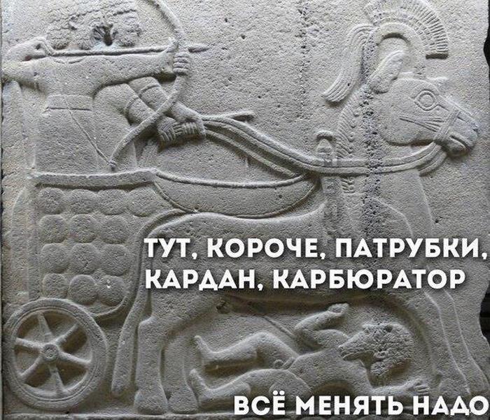 http://www.kulturologia.ru/files/u8921/s-v-12.jpg