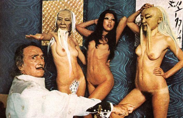 Совместный проект Сальвадора Дали с Playboy.