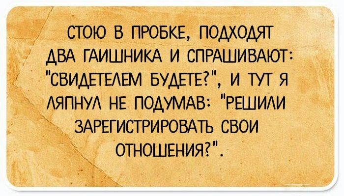 http://www.kulturologia.ru/files/u8921/shablon-25-06-07.jpg