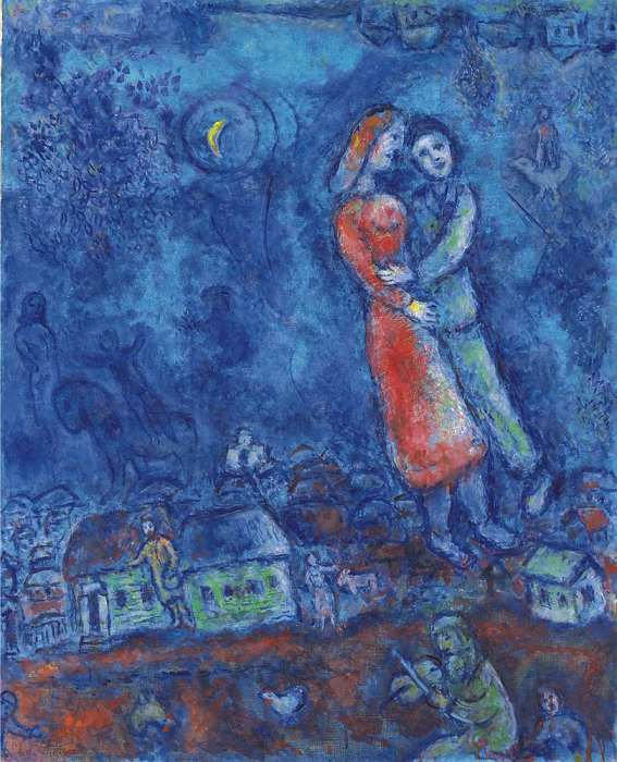 «Влюблённые». Марк Шагал.