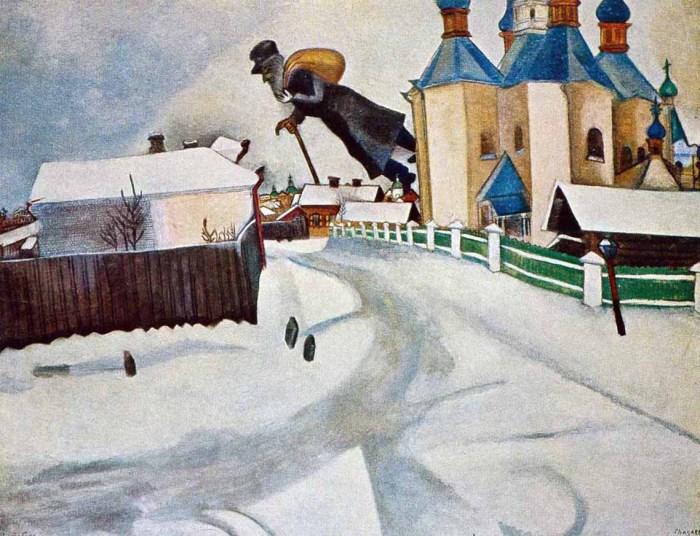 «Над Витебском». Марк Шагал.