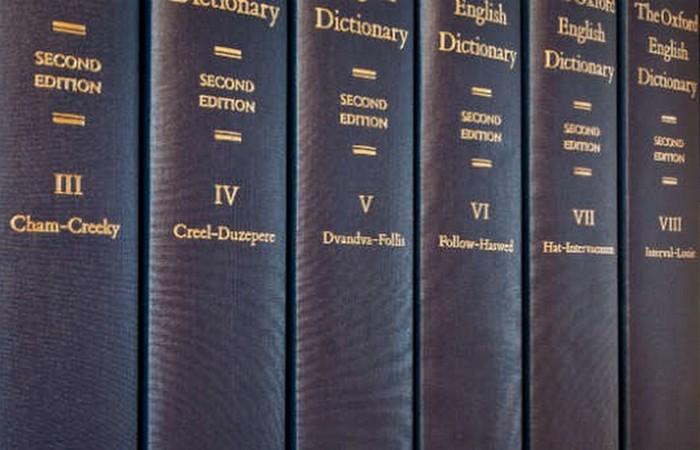 Словарный запас Шекспира - 29 000 слов. / Фото: list25.com