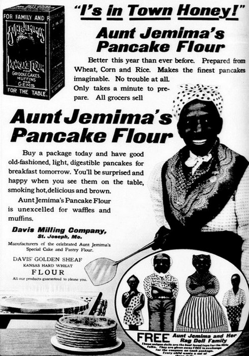 Блины от Aunt Jemima.