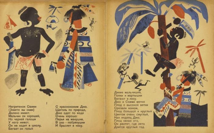 Увлекательная история про путь шоколада в СССР.