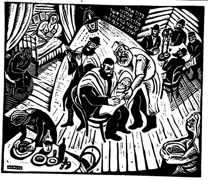 Иллюстрация к одному из рассказов Шалома-Алейхема.