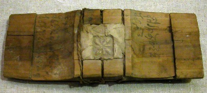 Секрет Шелкового пути: доисторические цивилизации.