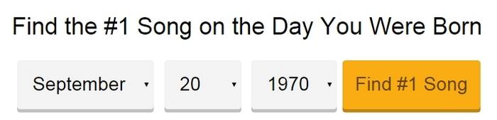 Вводим дату рождения и нажимаем оранжевую кнопку.