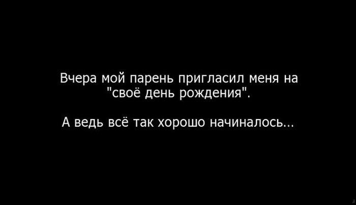 http://www.kulturologia.ru/files/u8921/smEH_07.jpg