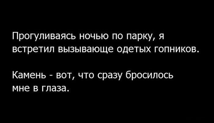 http://www.kulturologia.ru/files/u8921/smEH_12.jpg