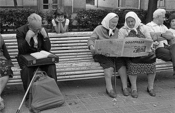 Жизнь в СССР в 1986 году.