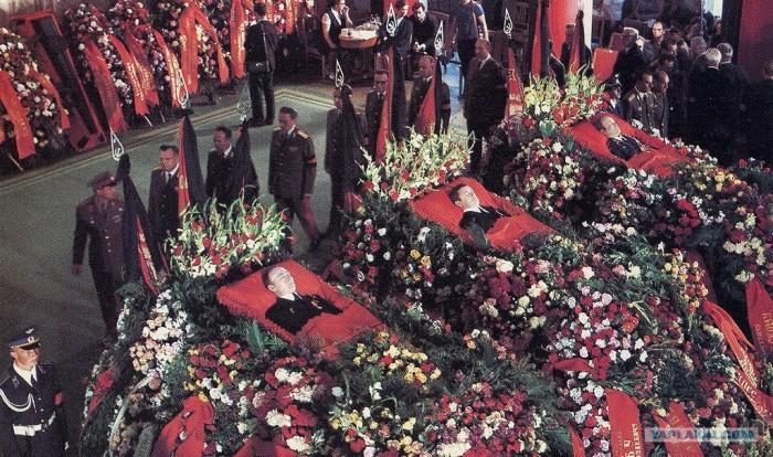 Похороны членов экипажа Союз-11.