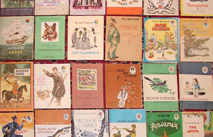 Детские книги, изданные в СССР.