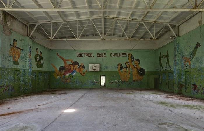 Игровой спортивный зал.