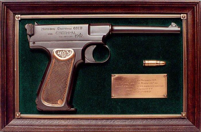 Пистолет Сталина.