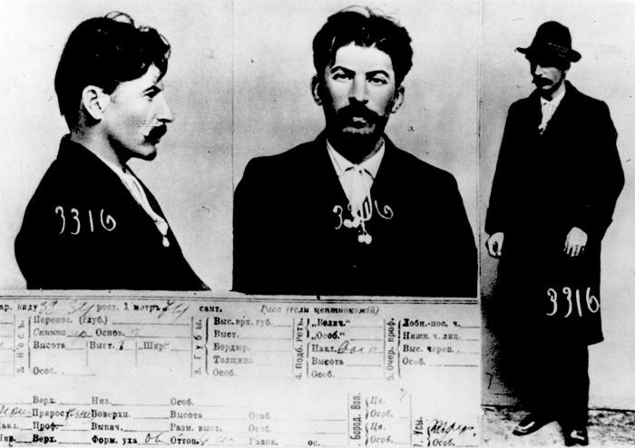 Розыскной листок полиции на Иосифа Сталина.