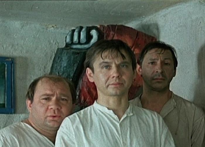 Кадр из фильма «Гори, гори, моя звезда»./фото: kinokritik.com